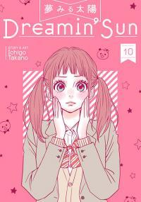 Dreamin' Sun Vol 10