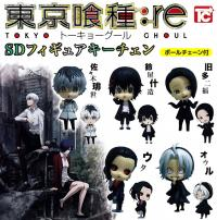 Tokyo Ghoul: re SD Figure Key Chain with Ball Chain Capsule