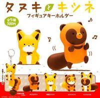 Tanuki & Fox Figure Key Chain Capsule