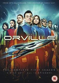 The Orville, Season 1