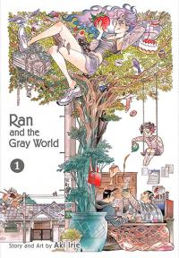 Ran and the Gray World Vol 1