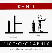 Kanji Pict O Graphix