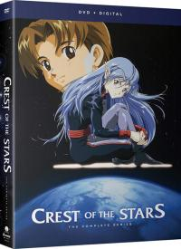 Crest of the Stars Complete Series