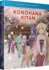 Konaohana Kitan Complete Series