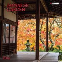 Japanese Garden 2020 Wall Calendar