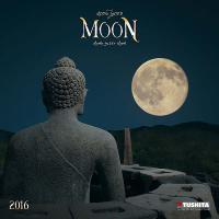 Moon Good Moon 2020 Wall Calendar
