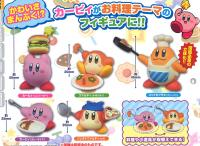 Kirby's Dream Land Manmaru Mascot Manpuku Collection Capsule