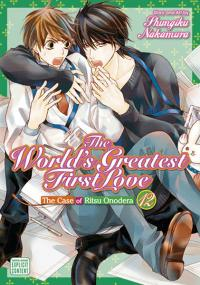 World's Greatest First Love Vol 12