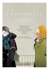 Classmates Vol 2: Sotsu gyo sei (Winter)