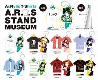 "A.R.T.S (AcRylic T-Shirt) Stand Museum ""My Hero Academia"" Portrait"