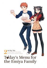 Today's Menu for the Emiya Family Vol 2
