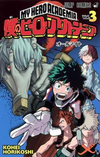 My Hero Academia Vol 3