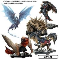 Monster Hunter figure builder Standard Model Plus Vol. 14