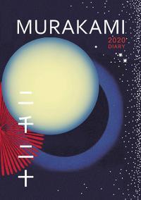 Murakami Diary 2020