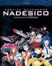 Martian Successor Nadesico, Complete Collection