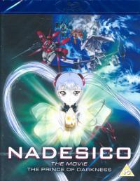 Martian Successor Nadesico The Movie: Prince of Darkness