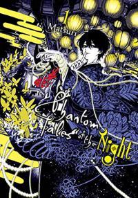 Phantom Tales of the Night Vol 1
