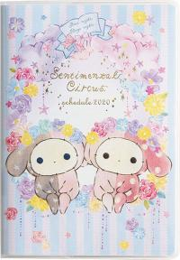 Sentimental Circus Pocket Calendar 2020