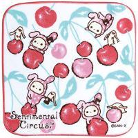 Sentimental Circus Mini Towel: Cherries