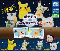 Sun & Moon Pokemon Light Mascot 2 Capsule