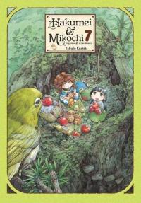 Hakumei & Mikochi Vol 7