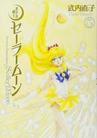 Sailor Moon Eternal Edition Vol 5 (Japanese)