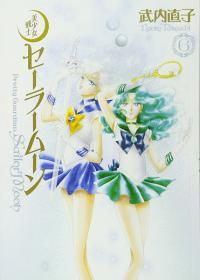 Sailor Moon Eternal Edition Vol 6 (Japanese)