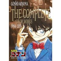 Case Closed The Complete Color Works 1994 - 2015