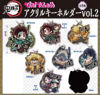 Pita! Defome Acrylic Key Chain Vol.2