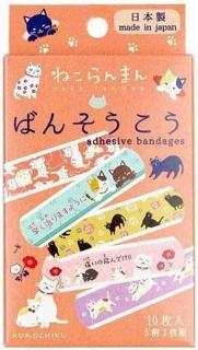 Adhesive bandages cat