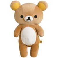 Rilakkuma Bear Plush Small