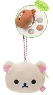 Rilakkuma Korilakkuma Plush Mini Hanging: Coin Pouch