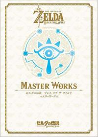 Breath of the Wild Master Works