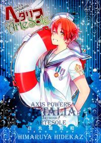 Hetalia Axis Powers: Artbook 2 Artesole