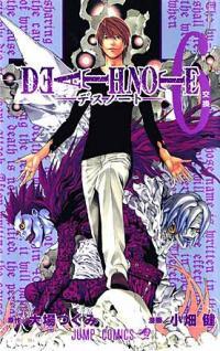 Death Note Vol 6