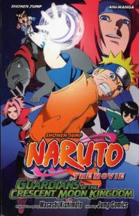 Naruto Movie 3: Guardians of the Crescent Moon Kingdom Ani-Manga
