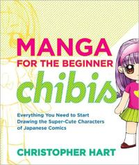 Manga for the Beginner: Chibis