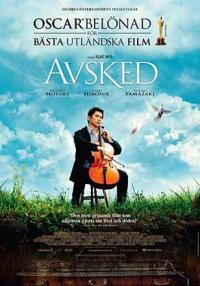 Okuribito/Avsked/Departures