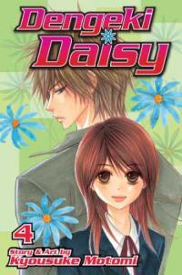 Dengeki Daisy Vol 4
