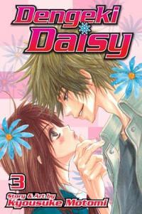 Dengeki Daisy Vol 3