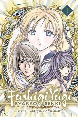 Fushigi Yugi: Byakko Senki Vol 1