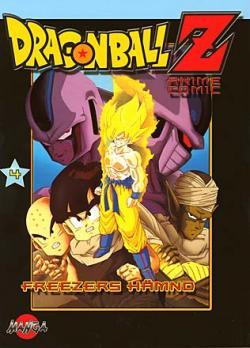 Dragonball Z del 4: Freezers hämnd