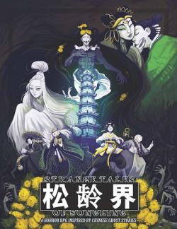 Strange Tales of Songling