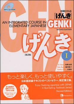 GENKI An Integrated Course in Elementary Japanese (Textbook 1) 2011