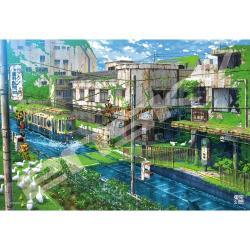Jigsaw Puzzle 300 Pieces Arakawa Line (300-1726)