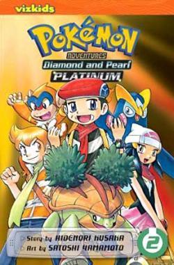 Pokemon Adventures Platinum Vol 2
