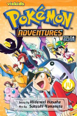 Pokemon Adventures Vol 14