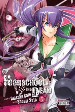 Highschool of the Dead Vol 5