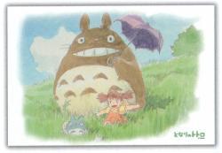 Totoro pussel 216, 300 bitar