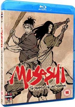 Musashi: The Dream of the Last Samuarai